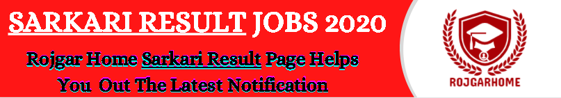 SARKARI RESULT JOBS 2020